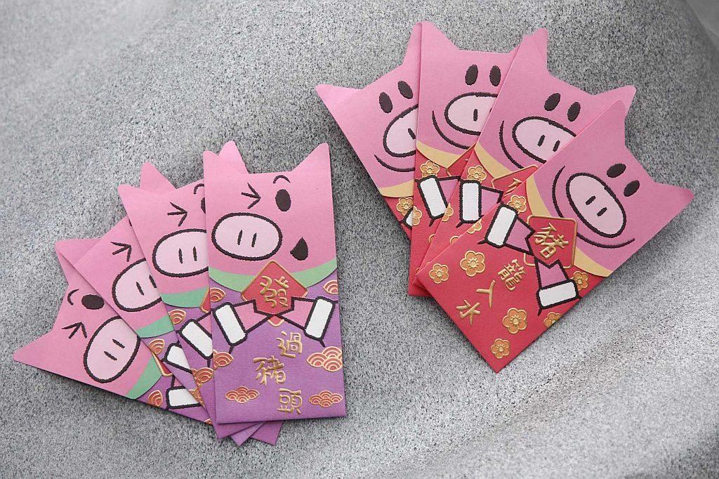 皇室堡 Elephant & Piggie 「豬」籠入水利是封