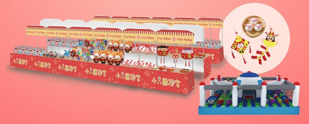 黃金海岸商場:「小人國」花市 屯門黃金海岸商場將於今個新春舉辦「小人國」花市。