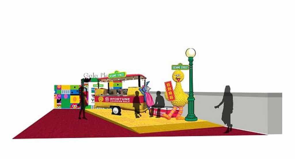 恒隆地產商場:芝麻開運『型』新春 旺角「家樂坊」將成為《芝麻街》經典黃巴士的新年限定總站。