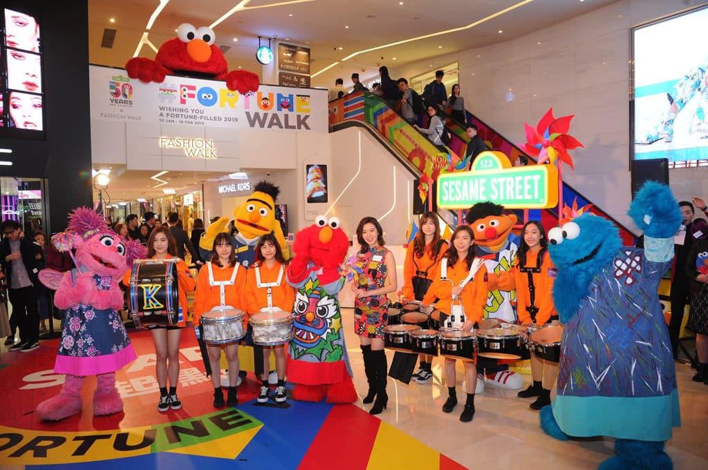 恒隆商場:芝麻開運『型』新春 今年是《芝麻街》 50 周年的大日子。