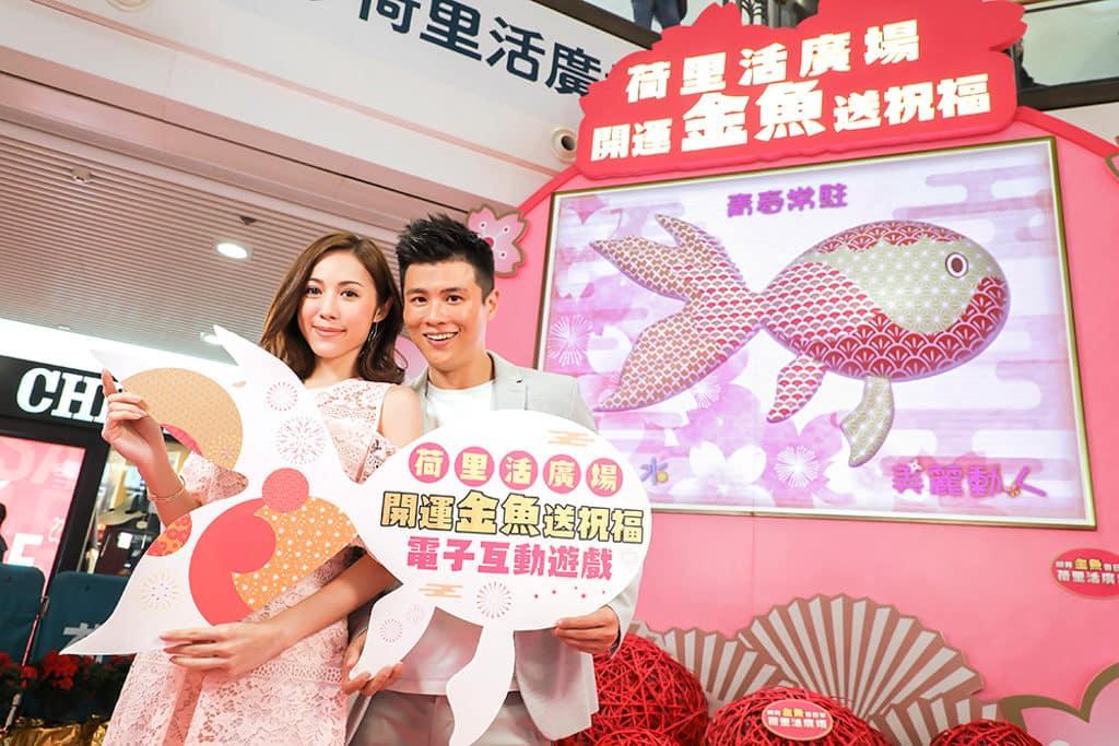 荷里活廣場:柳井金魚春日祭 投映機製作出栩栩如生的大型立體金魚。
