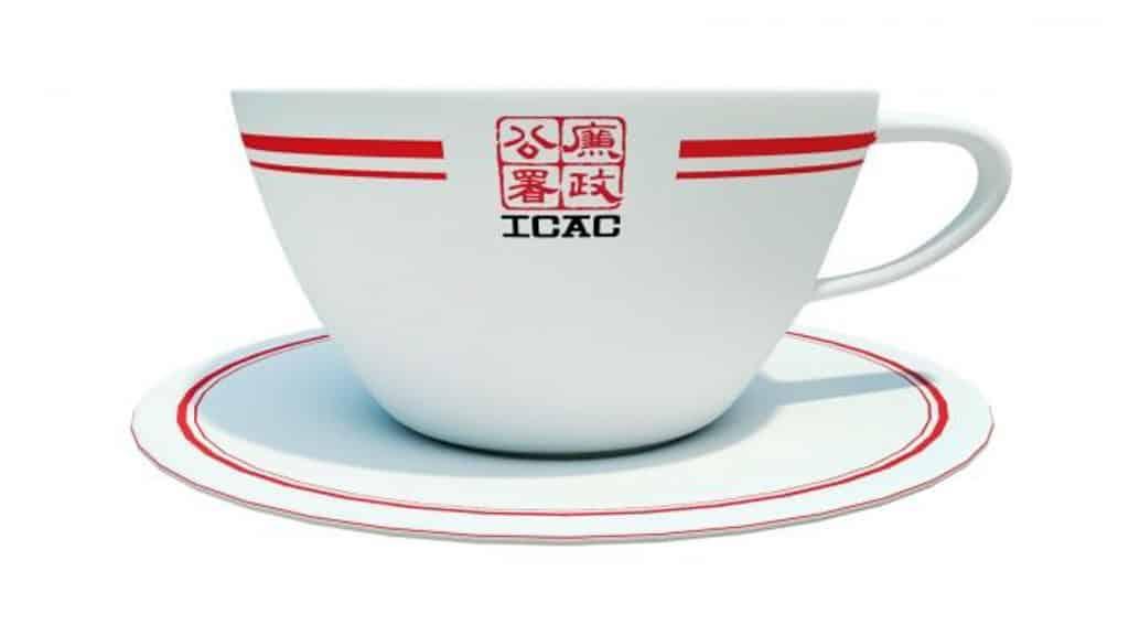 廉政公署ICAC「45週年快閃咖啡分享」市民有機會免費一嚐廉署咖啡。