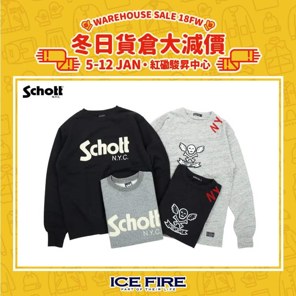 紅磡:ICE FIRE冬日開倉 SCHOTT FLYING SKULL LONG SLEEVE TEE/BASIC LOGO SWEAT 原價$790~$1,190 特價$300~$450