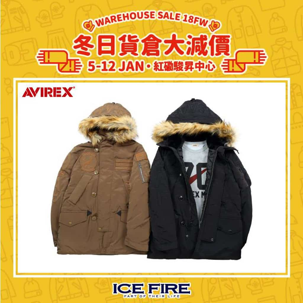 紅磡:ICE FIRE冬日開倉 AVIREX USAF 70th Birthday Tee / n-3 B Tiger Sharks 原價 $ 790 ~ $ 3,990, 特價$ 300 ~$ 1,700