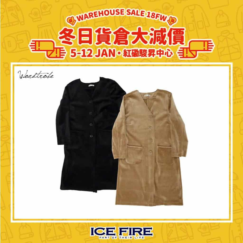 紅磡:ICE FIRE冬日開倉 WORDTROBE VELVET LONG COAT 原價$790 特價$350