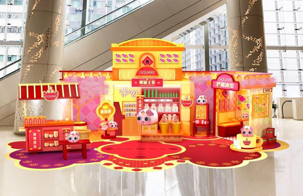 懷舊香港老店「美樂士多」,絕版復古玩具的集體回憶。