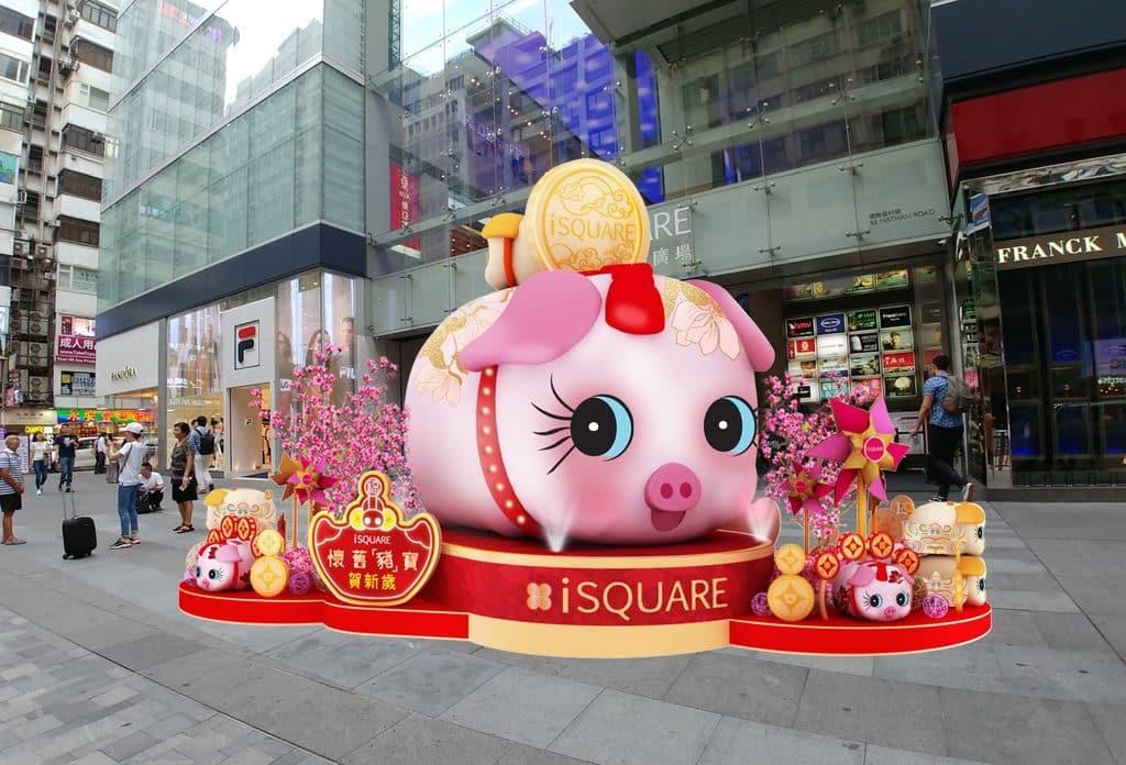 6米高巨型豬仔錢罌於iSQUARE國際廣場喜慶登場。