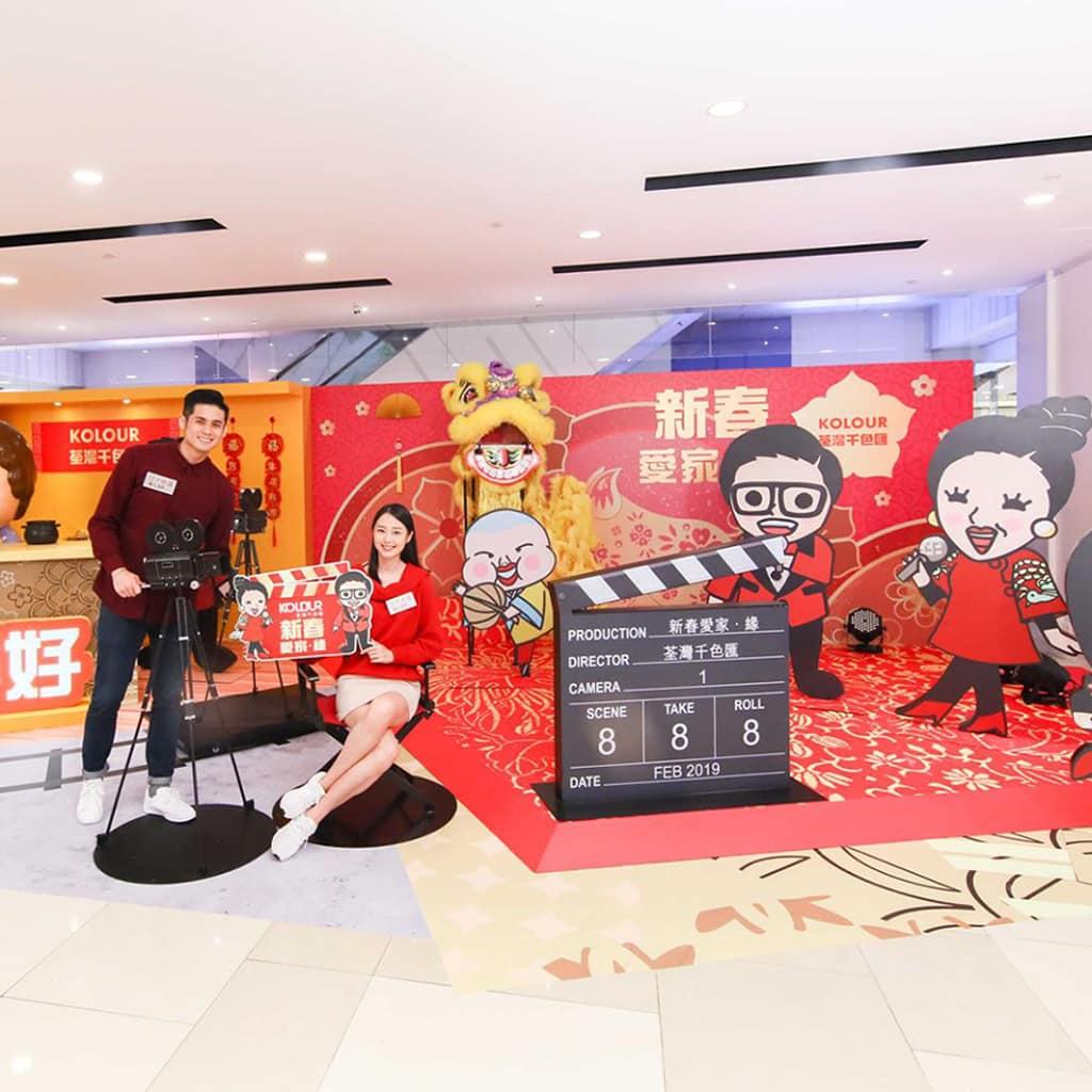 荃灣及元朗千色匯:「新春愛家。緣」新春裝置 新年裝置以不同的場景,演繹多個在新春愛家緣聚的溫馨時光。