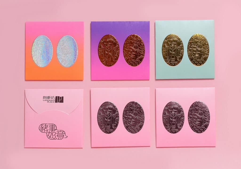 朗豪坊:《豬事如意》賀新年 《豬事如意》利是封以 4 種漸變色彩效果,配以不同顏色的熨金壓花。