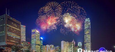 【農曆新年煙花2019】港島 9 大香港煙花觀賞地點 最佳睇煙花位置攻略