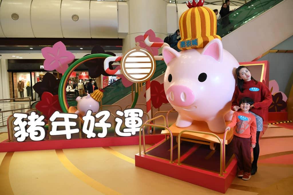 青衣城:「幸福滿載遊樂園」新春佈置 豬年好運