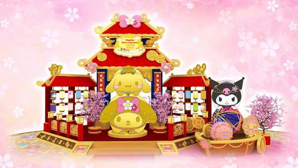 MegaBox:Sanrio characters 六星金豬齊報喜 六星金豬花燈庭兩旁掛滿燈籠及風車。