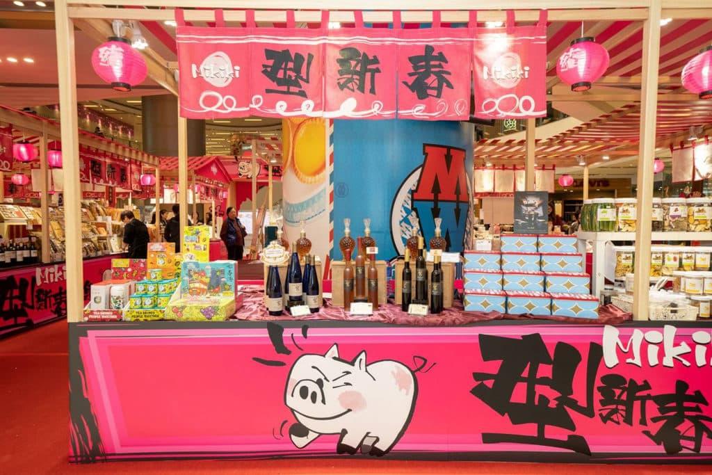 Mikiki活動:「型」新春市集 Mikiki 在農曆豬年舉辦以「型」新春為題的特色市集。