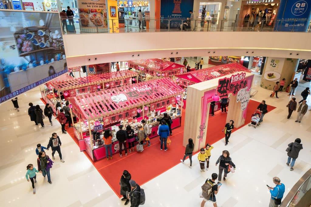 Mikiki活動:「型」新春市集 Mikiki市集將舉辦至大年初六。