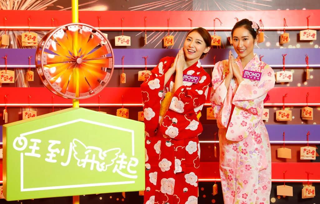 MOKO:新春光影日本風車祭 許願繪馬區:只要在繪馬祈願板寫下願望,便會夢想成真!