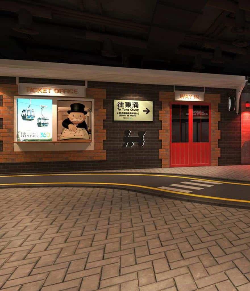 「大富翁夢想世界」主題館進駐山頂廣場 火車站