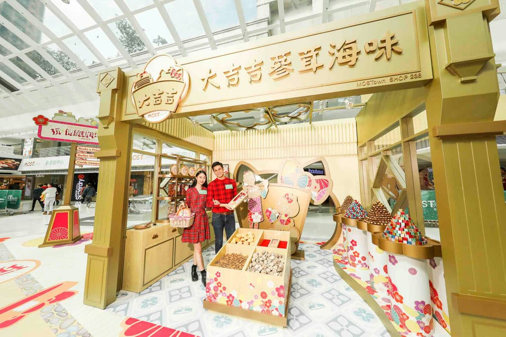 MosTown新港城中心:Hello Kitty×老夫子『玩』傳統新年 大吉吉蔘茸海味店