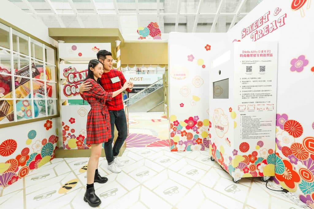 MosTown新港城中心:Hello Kitty×老夫子『玩』傳統新年 Hello Kitty時尚糖果屋