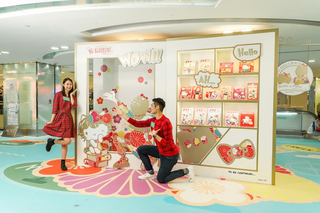 MosTown新港城中心:Hello Kitty×老夫子『玩』傳統新年 老夫子巨型漫畫書店攝影區