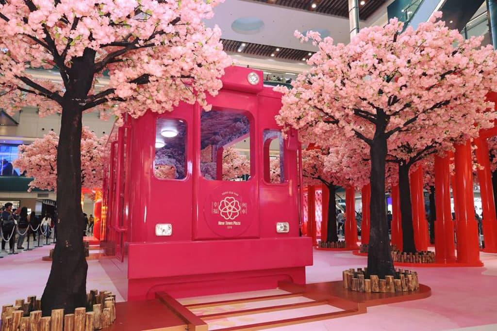 新城市廣場:「新春の幸福駅」賀年佈置 「幸福櫻の號列車」