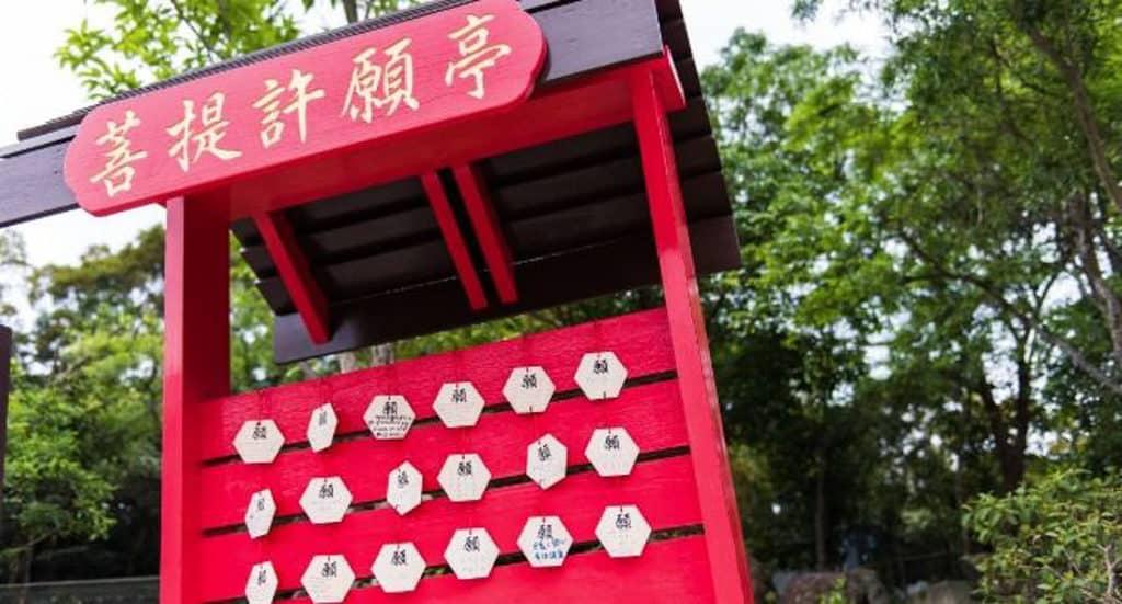 昂坪360:「花團錦簇好運來」巨型新春裝飾 菩提許願亭