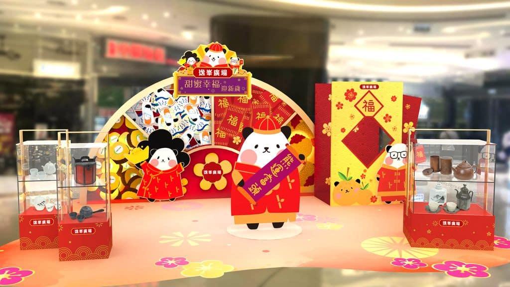 逸峯廣場預備了「如意吉祥夾夾樂」遊戲,考驗大家身手,贏取豐富獎品!