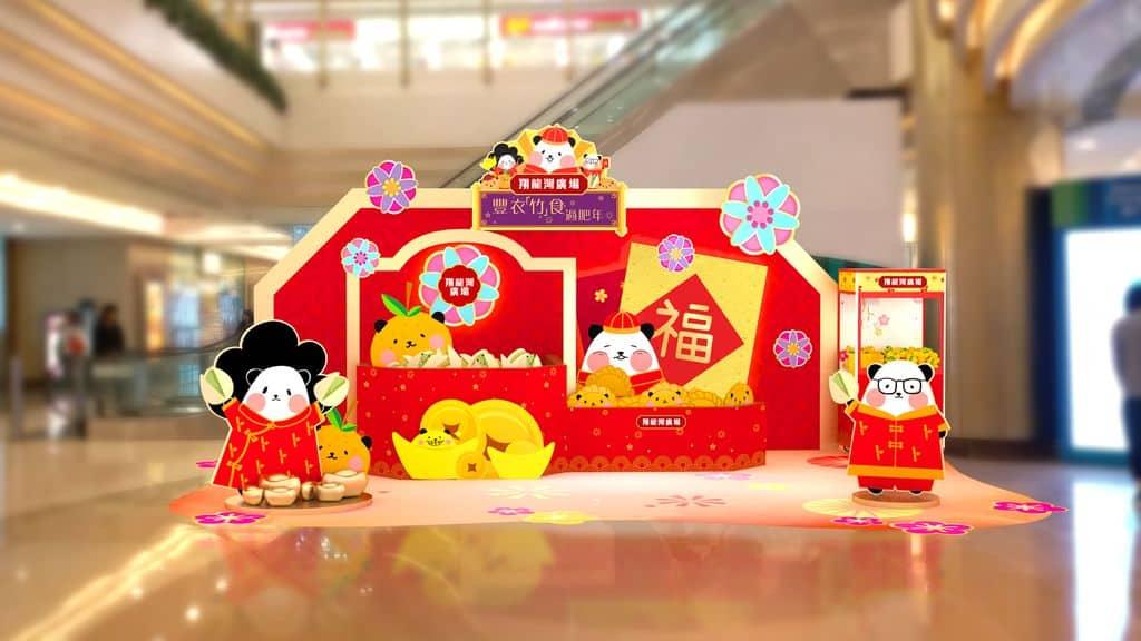 翔龍灣廣場打造巨型攢盒,讓大家可以入內和全家老幼合照。