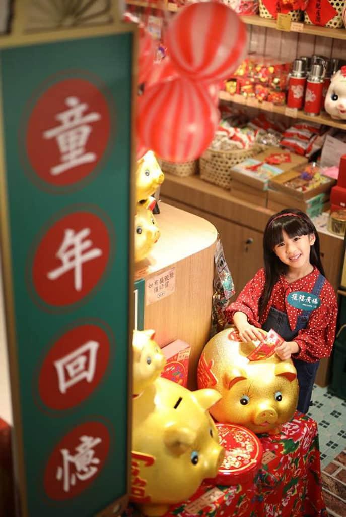 德福廣場:「至『紅』港式情懷」新春佈置 豬仔錢罌是不少人的童年回憶。