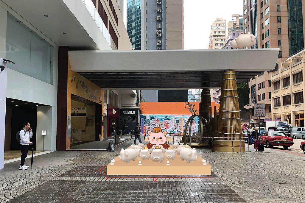 利東街將夥拍 The East,把幸運金錢從戶外步行街伸延至合和中心地下露天廣場。