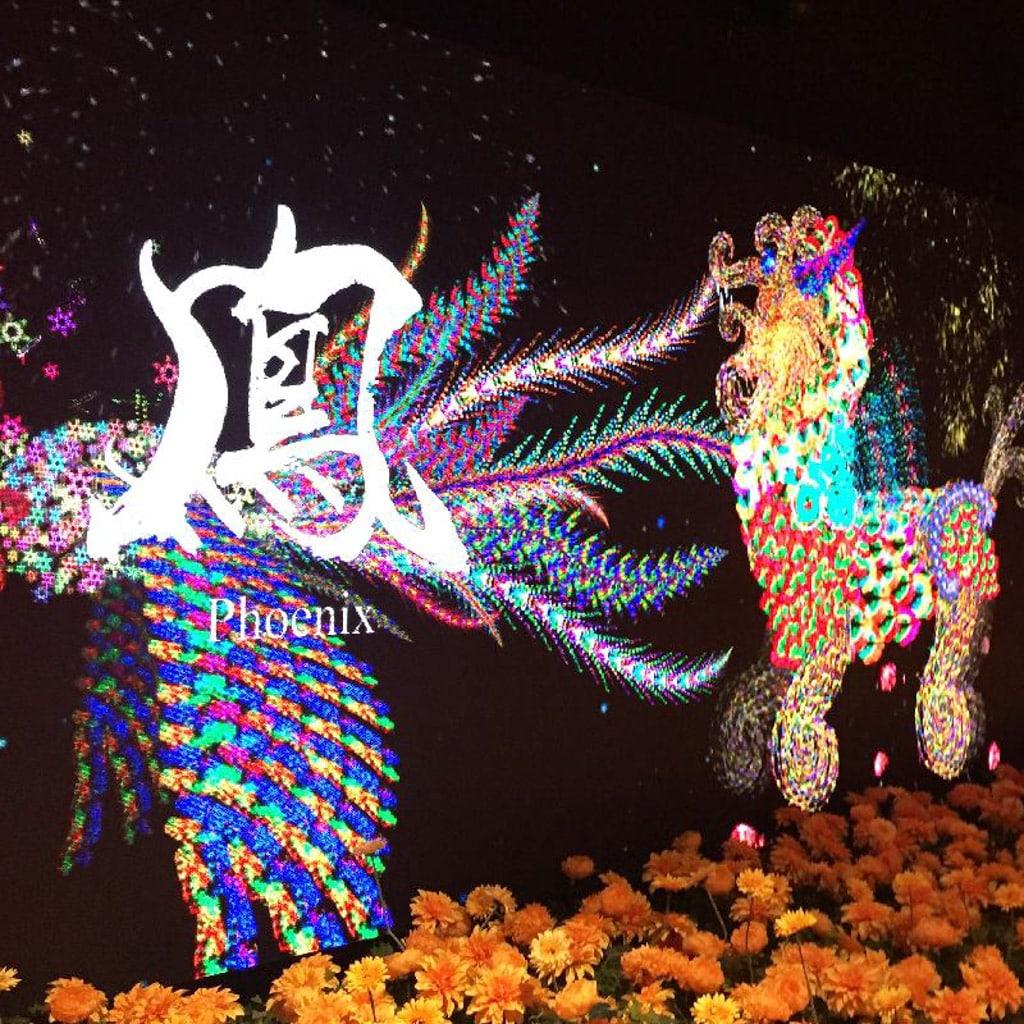 時代廣場:「新年與瑞獸同遊」展覽 場內透過巨型 LED 幕牆呈現奇幻異境。