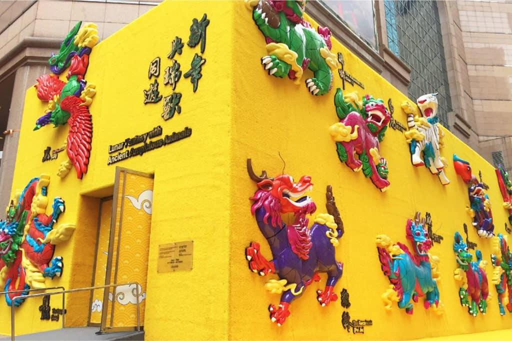時代廣場:「新年與瑞獸同遊」展覽 兩位韓國藝術家以媒體藝術創作 8 款古代瑞獸。
