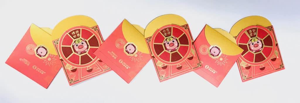 屯門市廣場:「新春遊樂園」萬樂珠主題裝置 豬來運轉利是封