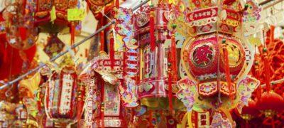 香港新年好去處2019推薦:農曆新年煙花+新春花車巡遊+林村許願節+賀歲盃