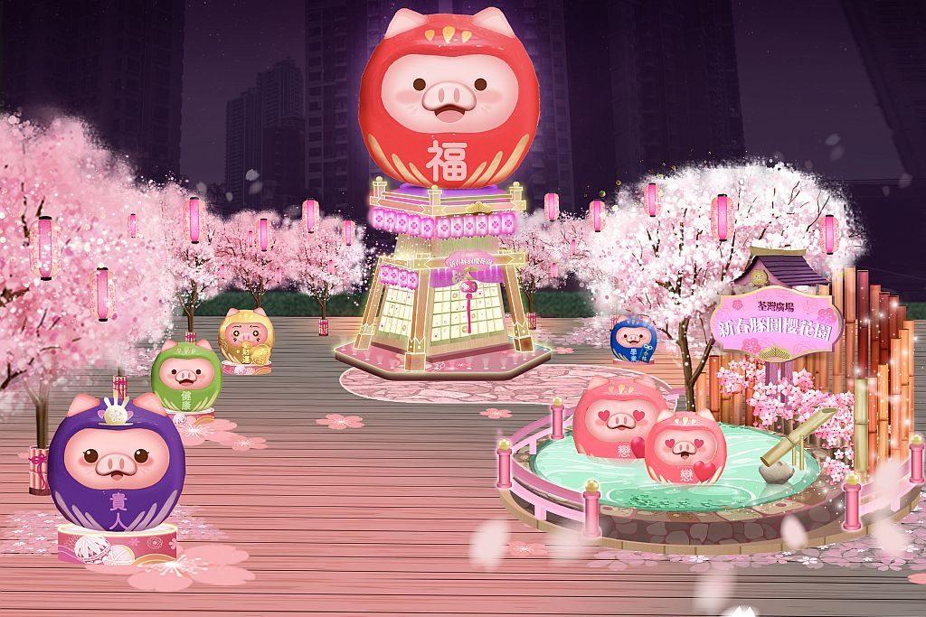 荃灣廣場:新春豚圓櫻花園-由巨型達摩吉祥豬坐鎮的 6 米高的「巨型祝福塔」。