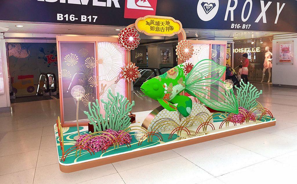 「如意吉祥」金魚宮進駐黃埔天地後,商場內各處均會出現金魚悠游的場景。