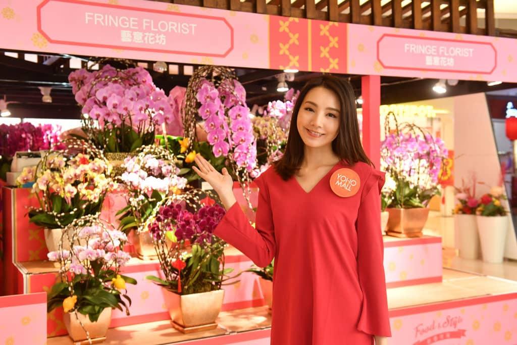 YOHO MALL:「甜蜜賀新春」室內年宵市場 室內年宵市場亦有售賣賀年花卉。