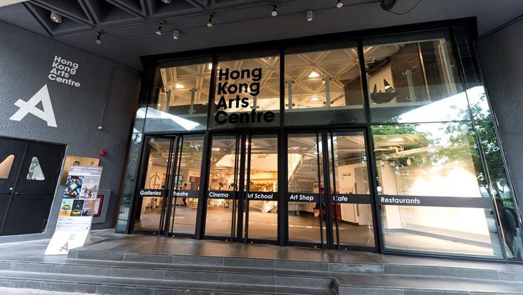 香港藝術中心開放日2019-Art X Encounter 灣仔香港藝術中心開放日2019 – Art X Encounter 將於 3 月 30 日舉行。