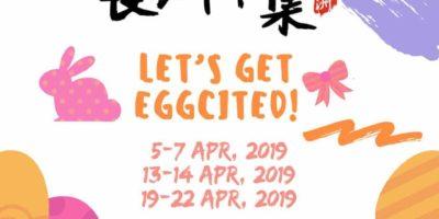 長洲市集 2019 (4月份)