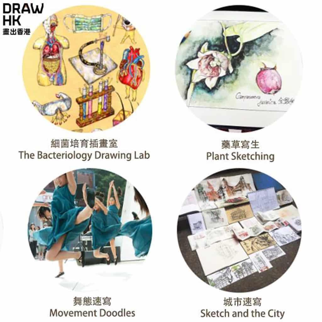 PMQ活動:畫出香港展覽 「畫出香港」活動日舉辦 12 個繪畫工作坊。