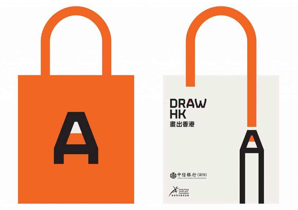PMQ活動:畫出香港展覽 「畫出香港」精美禮物包內裡有畫簿、顏色筆以及 Tote bag。