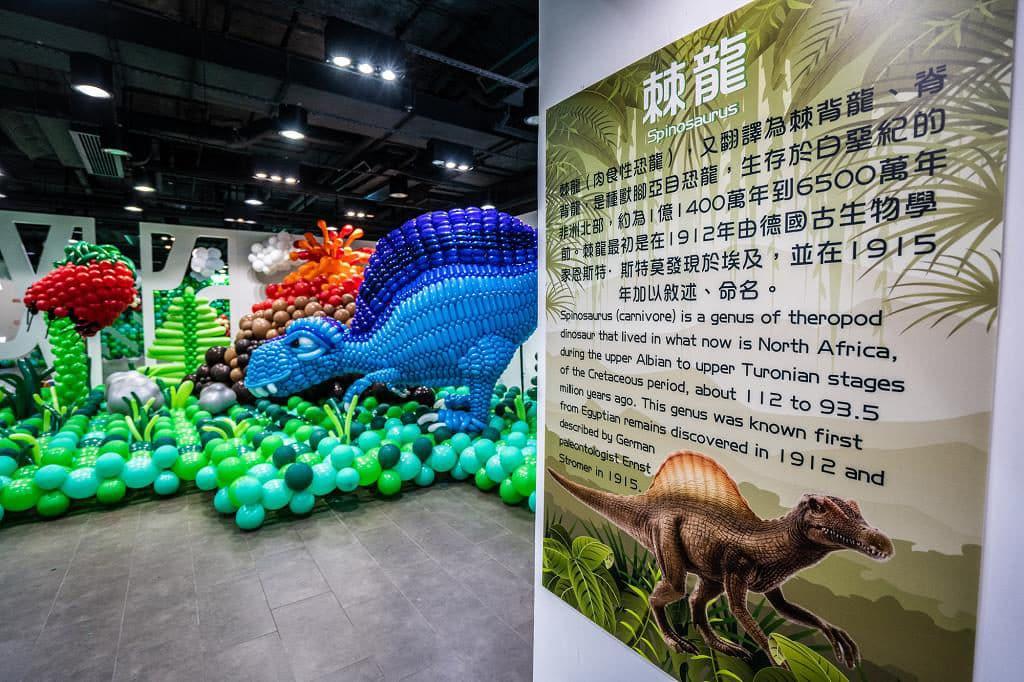 KCP九龍城廣場:「恐龍世界大冒險」氣球藝術展覽 旁邊設有各種恐龍的介紹。