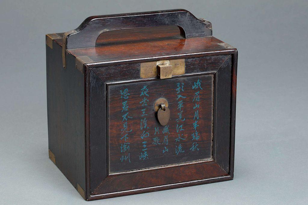 兩依藏展覽-日本「大正」款紫檀小提盒:中國,二十世紀,紫檀、漆和黃銅,高 14 x 寬 16 x 長 13 公分。