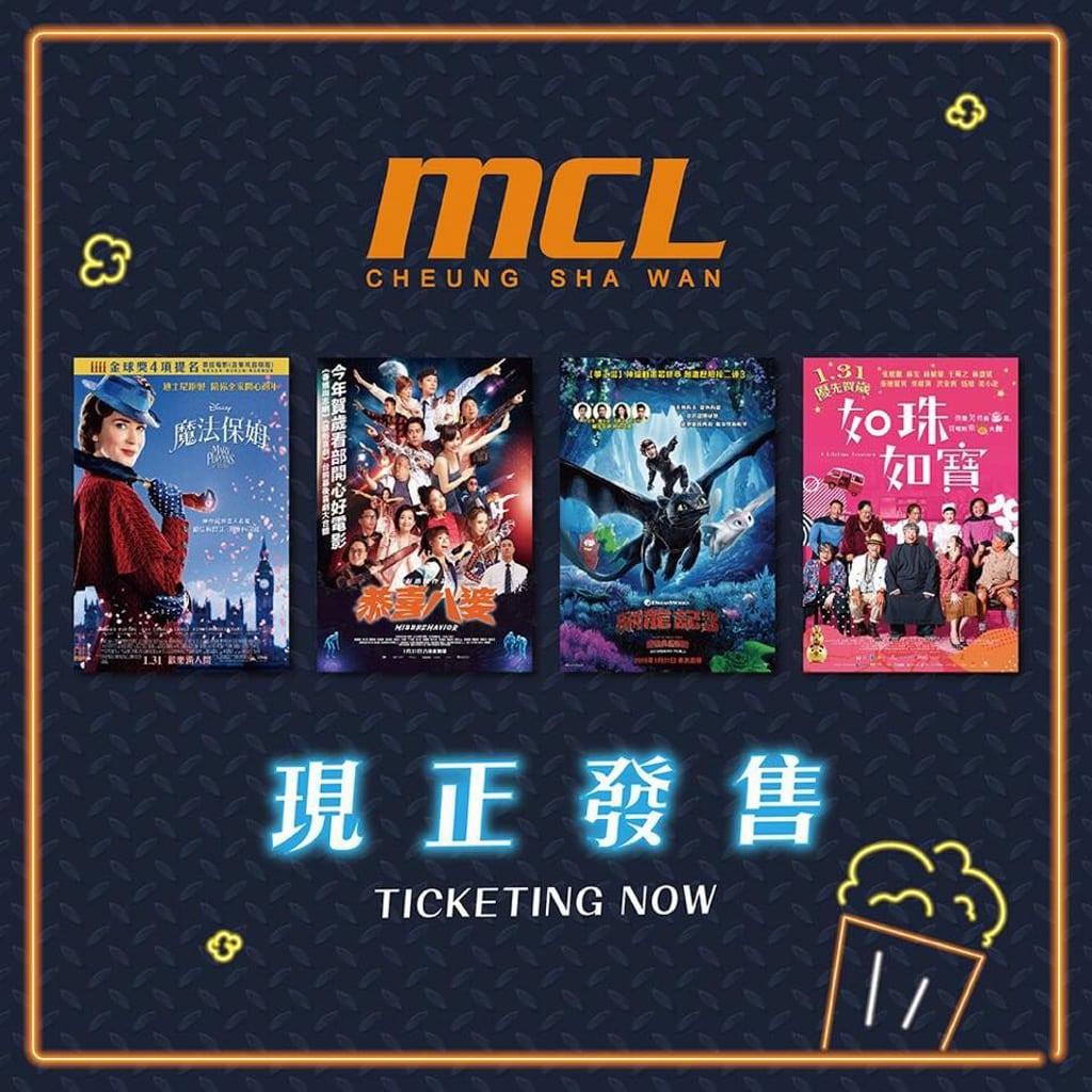 MCL長沙灣戲院「$45開幕優惠」長沙灣戲院是 MCL 第 10 間戲院,設有 4 間影院。