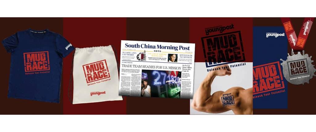 元朗大棠:Mud Race 2019 Mud Race 2019 由 SCMP Young Post 主辦。