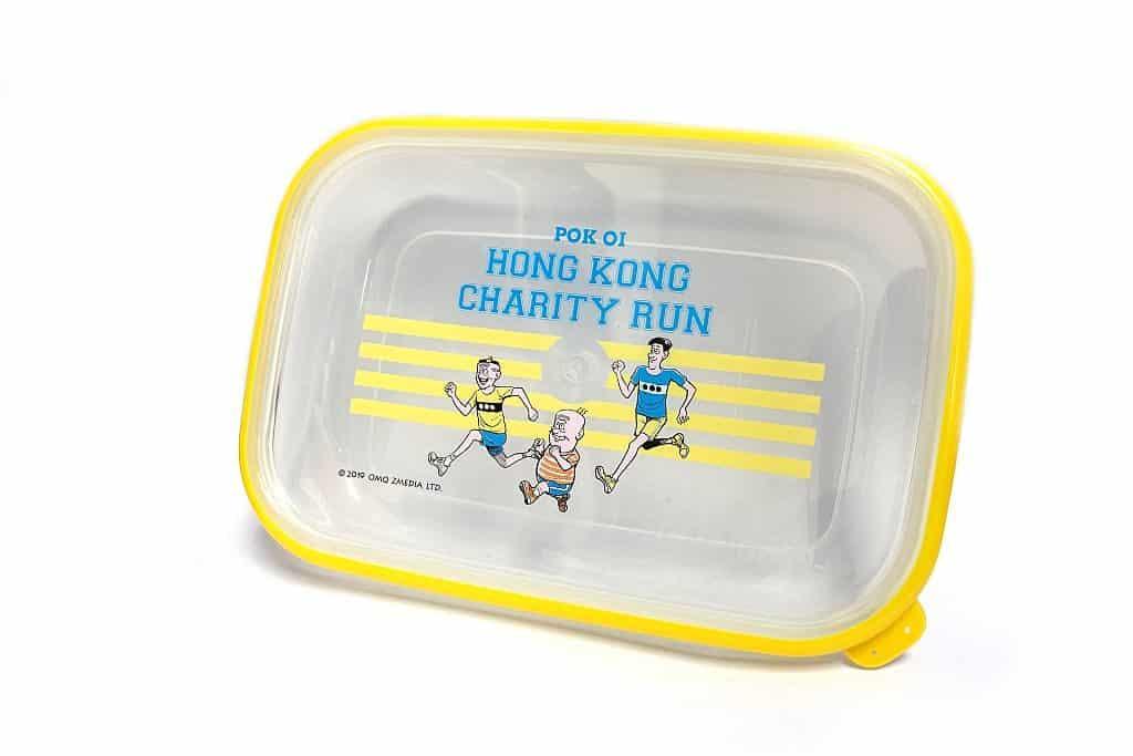限量版《老夫子》選手包內含老夫子香港慈善跑 × Clip Fresh 餐盒一個。