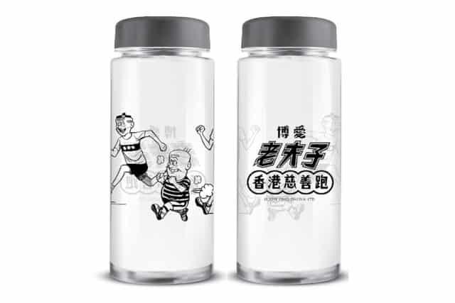 老夫子跑大會將推出一系列老夫子迷精品,以慈善價港幣 $200 發售,一套三件,當中包括老夫子水樽。