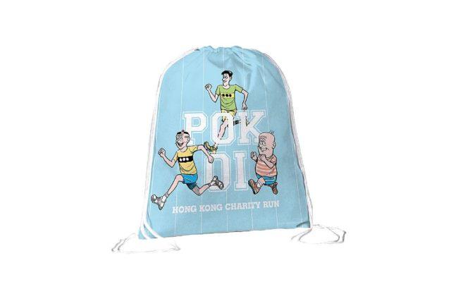 老夫子精品以慈善價港幣 $200 發售,一套三件,當中包括老夫子索袋。