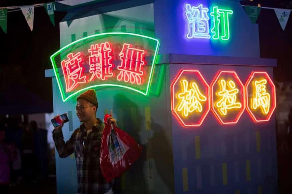 渣打香港馬拉松嘉年華2019 霓虹燈展覽攤位