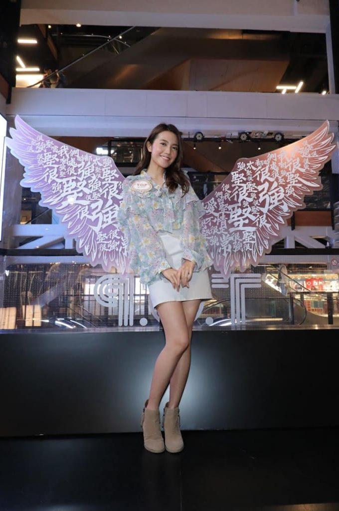 旺角T.O.P:「有種愛唱出來」情人節活動 天使翼