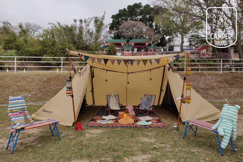 """""""Be A Camper!"""" 春分露營體驗祭2019 「Be A Camper!春分露營體驗祭2019」將於長洲西灣舉行。"""